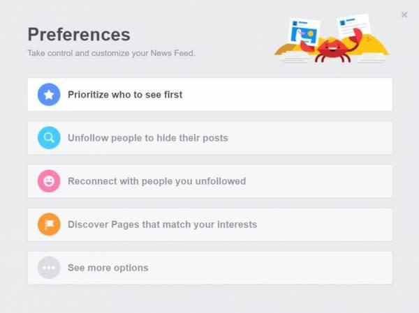 preferences-600x449