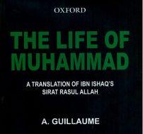 the-life-of-muhammad-sallallahu-alaihi-wasallam-a-translation-of-ibn-ishaqs-sirat-rasul-allam1-e1466008176639
